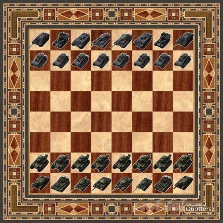 Танковые шахматы