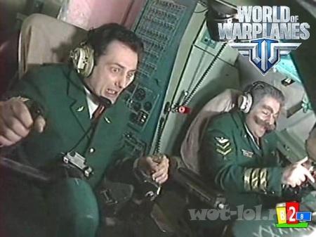 Коротко об игре World Of Warplanes