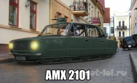 Амх 2101