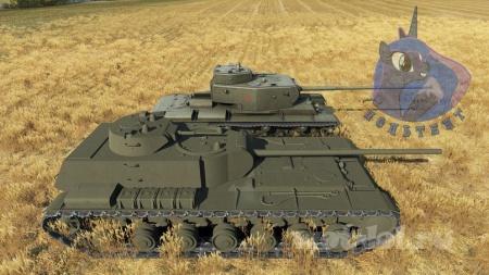 КВ-4 КТТС