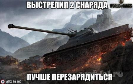 Барабанные танки
