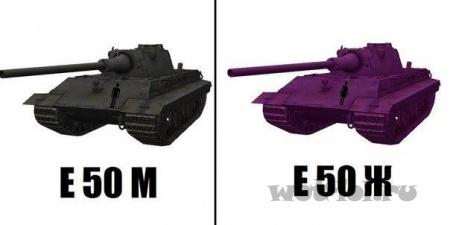 Е-50 Ж