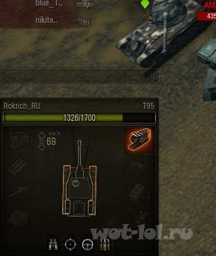 Т95 смогла