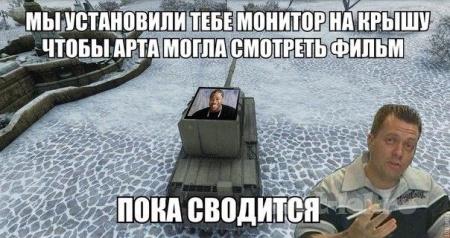 Мы прокачаем твой танк