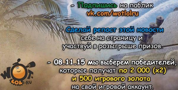 Розыгрыш вконтакте #7