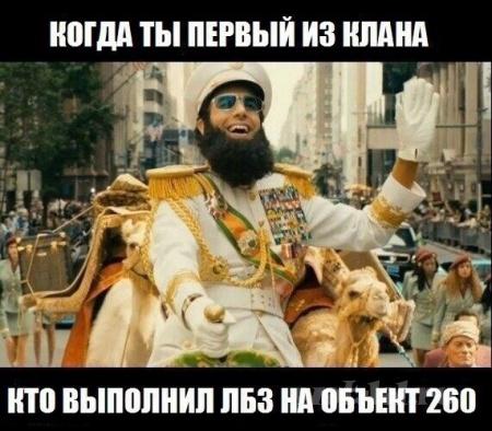 Выполнил ЛБЗ