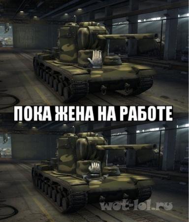 Шалун
