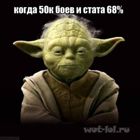 Статист