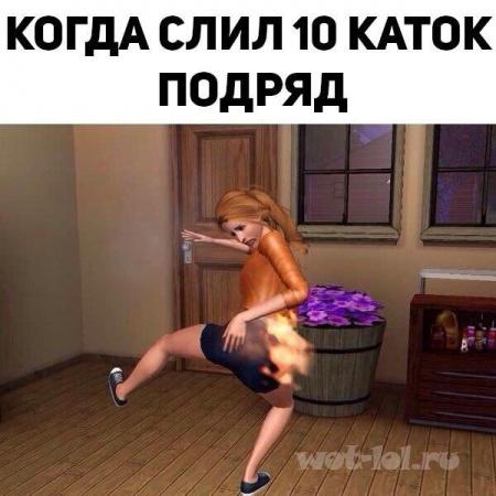 10 сливов