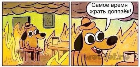 Доппаёк