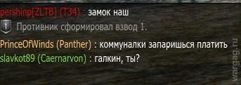 Галкин, ты?