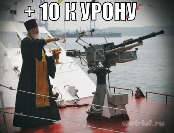 +10 к урону