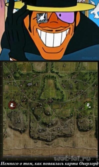 Как создавалась карта оверлорд
