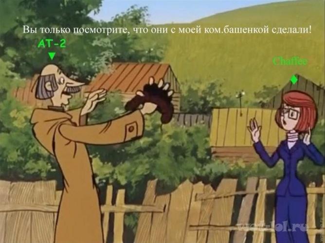 Ком. башенка