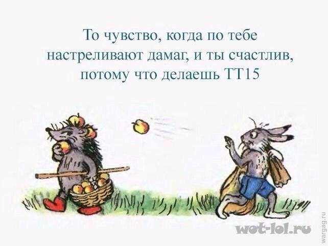 ЛБЗ ТТ15