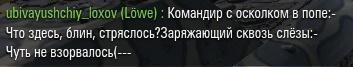 Что произошло?)
