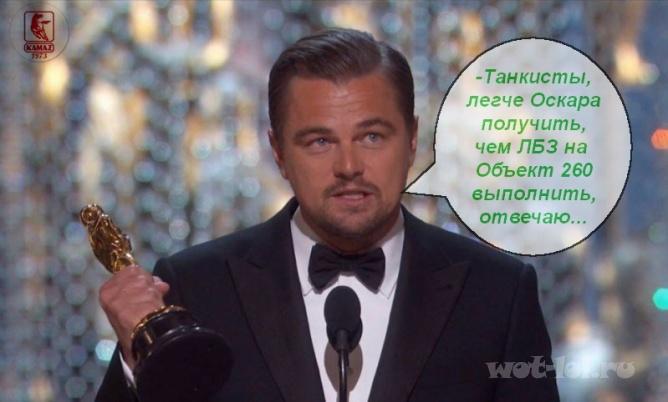 Лео за слова отвечает.