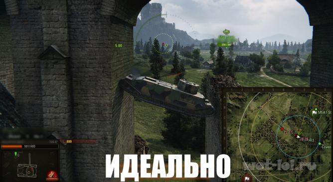 Мостотрест мостотоготряд-II