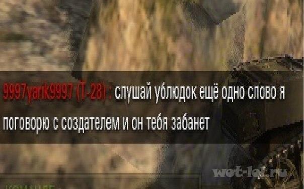 Опасно