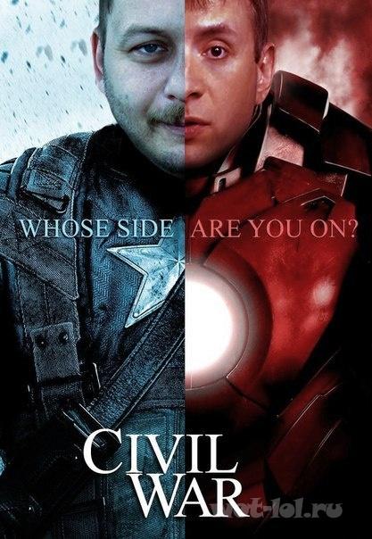 На чьей ты стороне?)