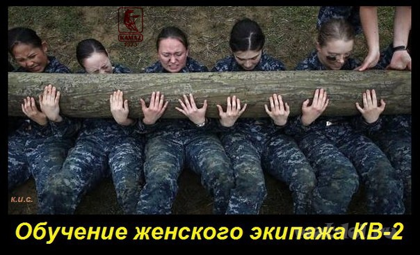 Тяжело в учении-легко в бою.