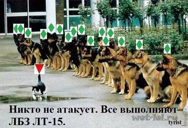 ЛТ-15
