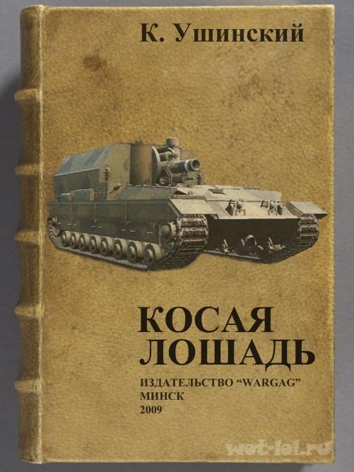 Книга про арту