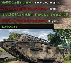 В 1 бою