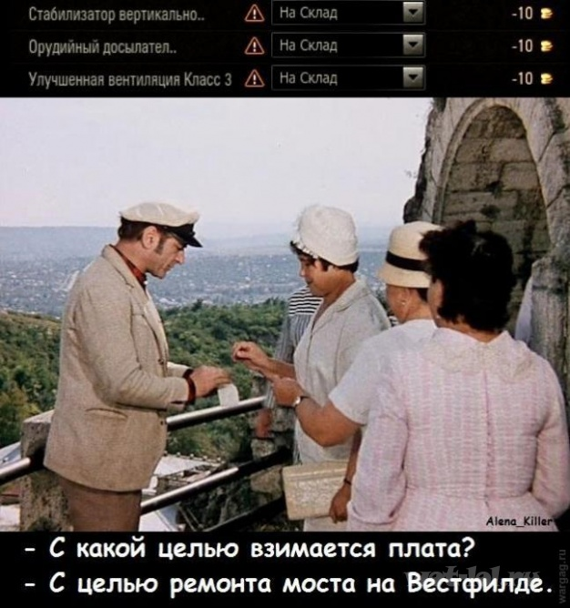 На ремонт моста