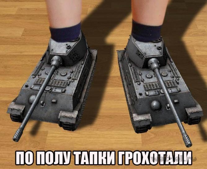 Обувь игрока