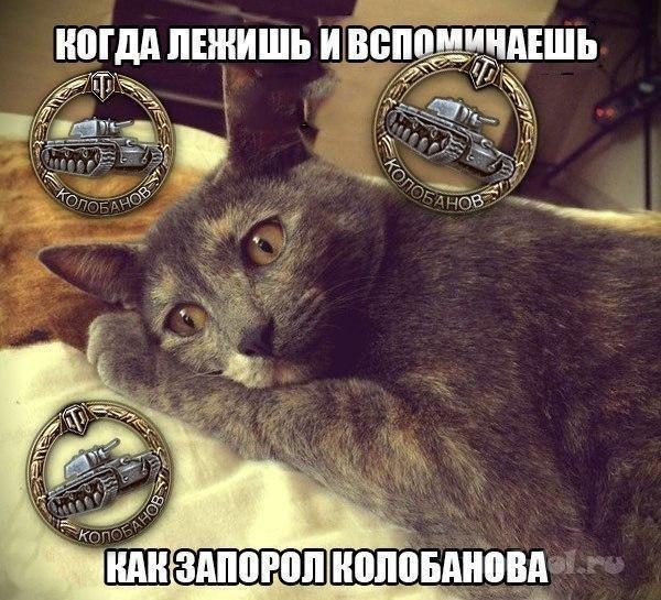 Колобанов