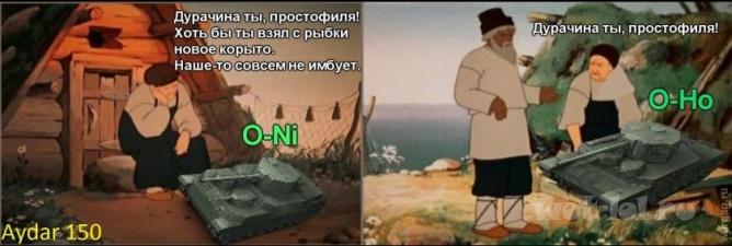 Дурачина