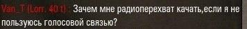 Действительно, зачем?