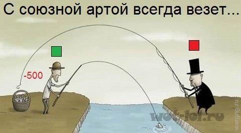 Везет