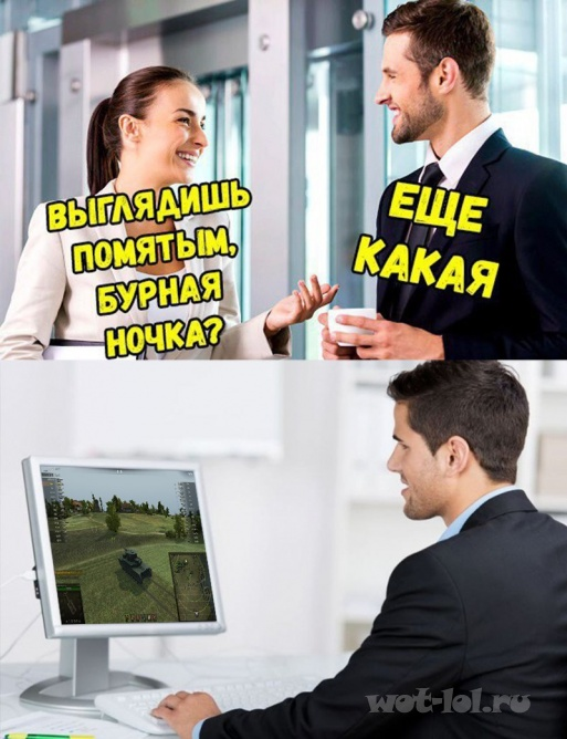Бурная