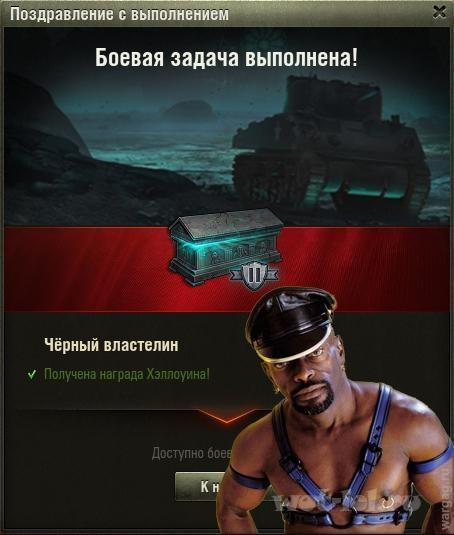Властелин