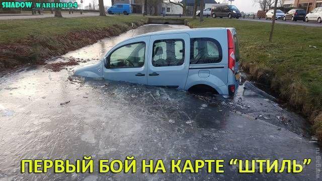 Штиль