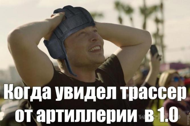 Увидел