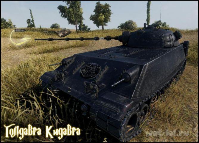 кидавра