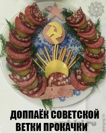 доп.пай