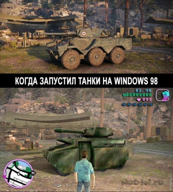 винда 98