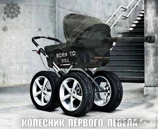 1 колесник