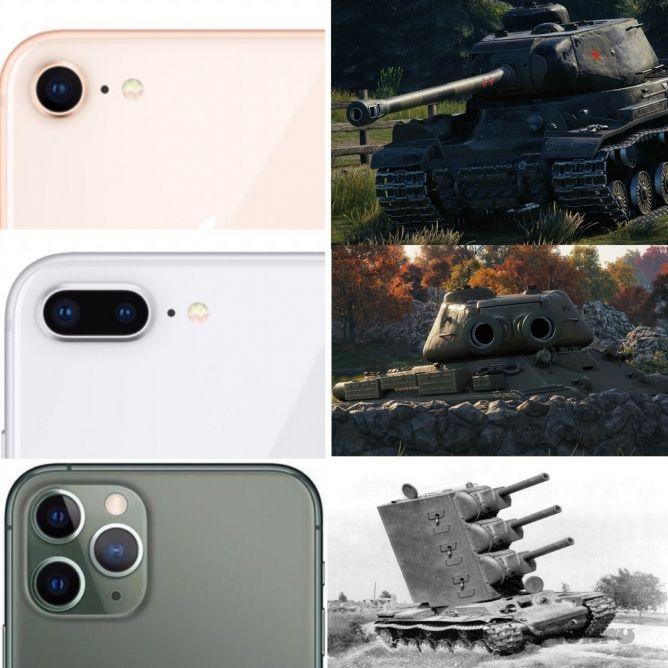 айфоны