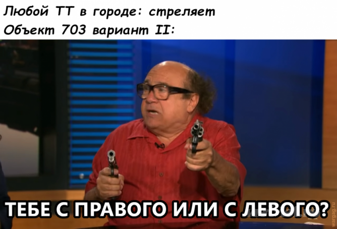 с левого
