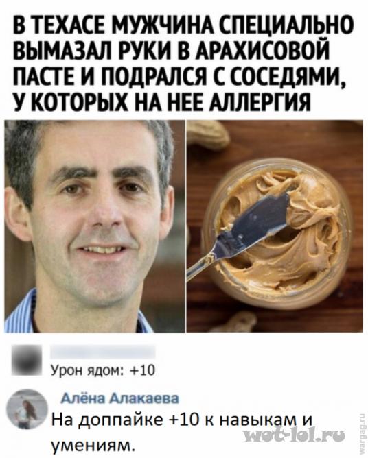 доп. поек