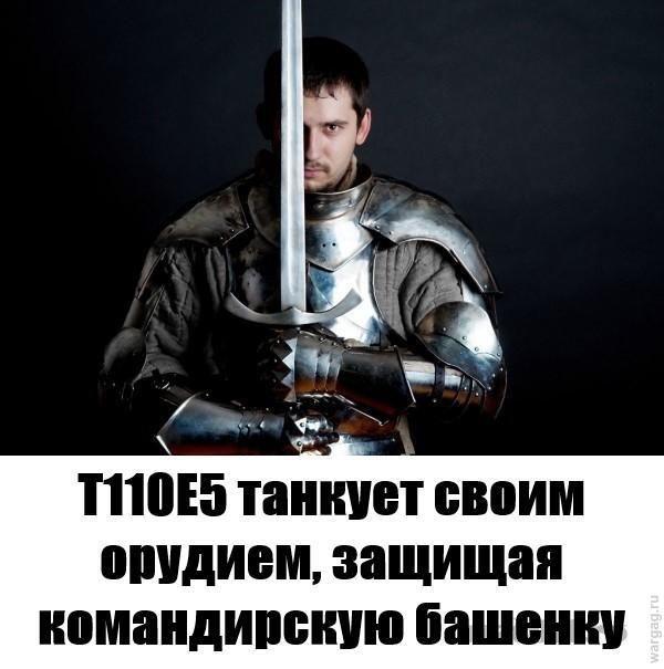 орудием