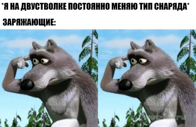 ку ку